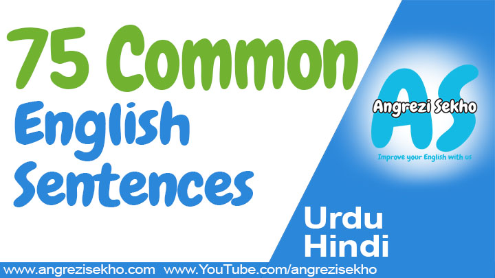 75-Common-Sentences-use-in-Daily-life-to-Improve-Your-Spoken-English-Skills