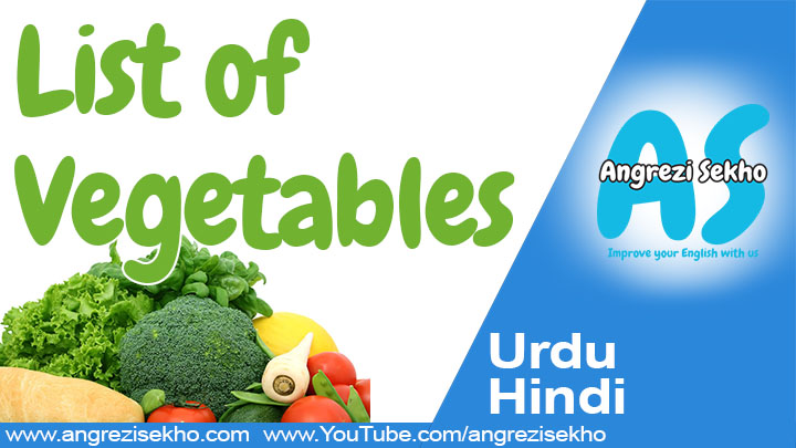 List-of-Vegetables-with-Urdu-and-Hindi-Meaning
