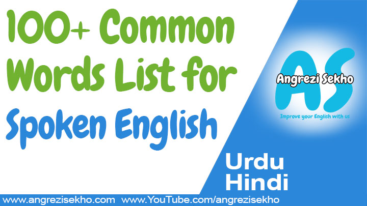 list-of-common-english-words-for-spoken-english