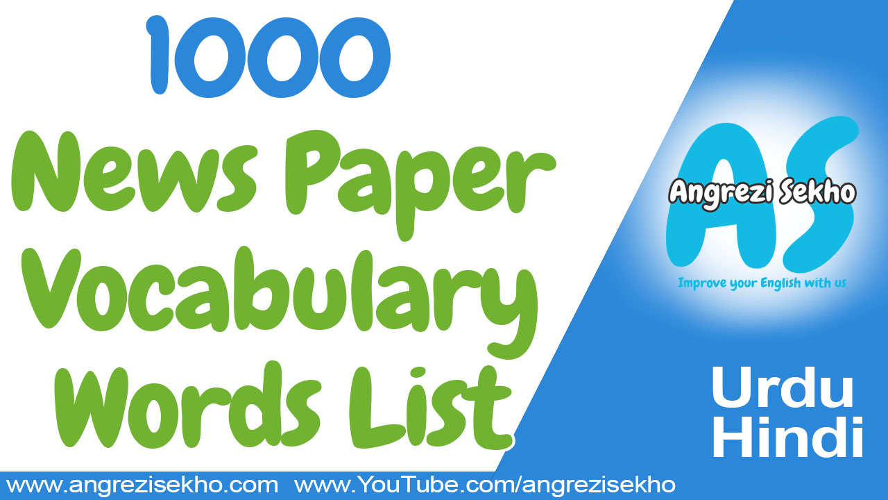 News -Paper- Vocabulary- word -list- with -urdu -and -hindi- mearning