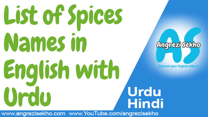 name-of-spices-with-images-in-urud-for-esl-students