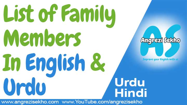 List of Family Members in English and Urdu Meaning