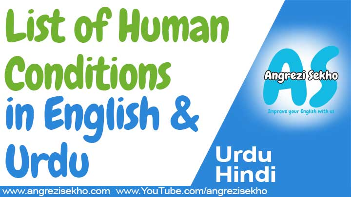 List-of-Human-Conditions-in-Urdu-with-English-Meaning