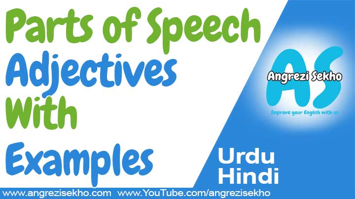 Parts-of-speech,-Adjectives,-Types-of-Adjectives-with-examples-in-urdu