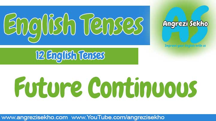 Future-Continuous-Tense-in-Urdu-with-examples