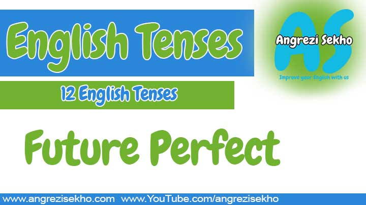 Future-Perfect-Tense-in-Urdu-with-examples