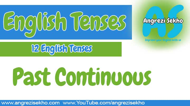 Past Continuous Tense in Urdu with examples