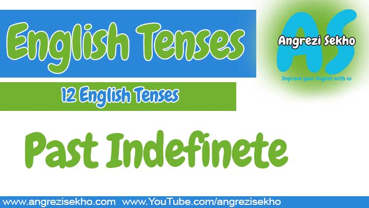 Past-Indefinite-Tense-in-urdu-with-examples