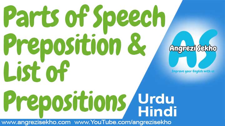 Prepositions-and-List-of-Prepositions-in-Urdu-with-Exemples