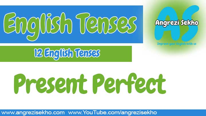 Present-Perfect-Tense-in-Urdu-with-examples