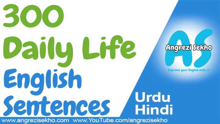 300-Most-common-Daily-life-Sentences-in-Urdu-Hindi.