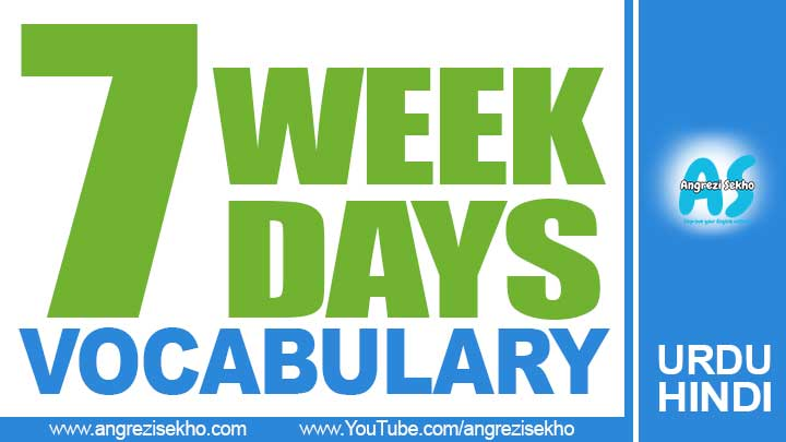 List-of-7-days-of-week-vocabulary