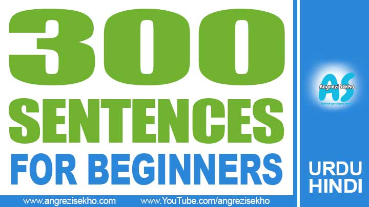 300-Most-Common-Scentences-in-Urdu-Hindi-Every-English-Learner-Shuld-Know-This
