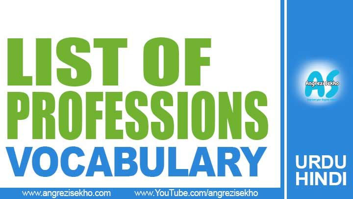List-of-Professions