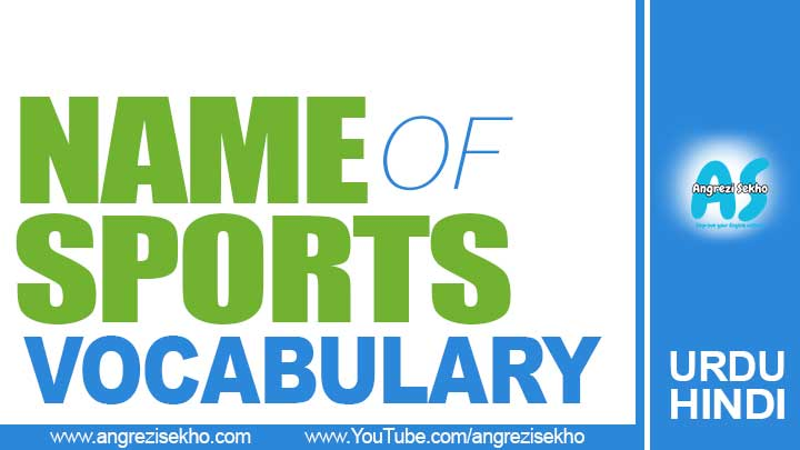 List-of-Sports-name-in-urdu-hindi-by-angrezi-sekho-urdu-vacabulary