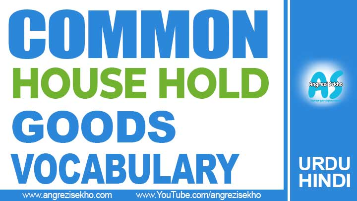 Common-house-hold-goods-vocabulary-for-spoken-English-beginners
