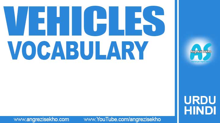 Vehicles-Vocabulary-list-in-Urdu-Vehicles-Vocabulary-list-in-Hindi-Free-English-Vocabulary-in-Urdu