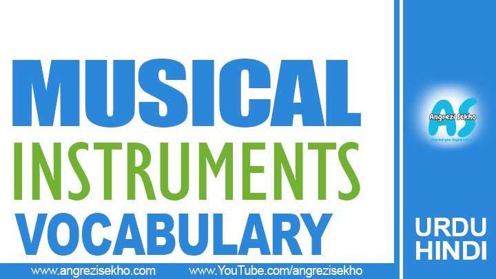 musical-instruments-vocabulary-in-urdu-hindi-for-spoken-english-by-angrezi-sekho