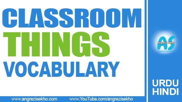 Class-room-Items-Vocabulary