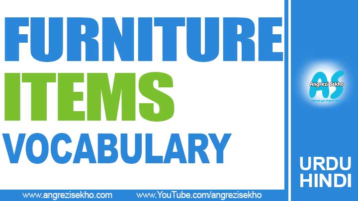 Furniture-Vocabulary-in-urdu-hindi-english-words-list-in-urdu