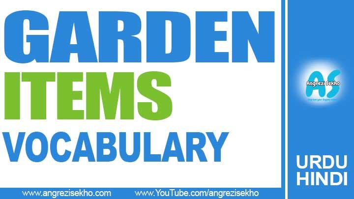 Garden-Items-Vocabulary-in-Urdu-Hindi--List-of-Garden-Items