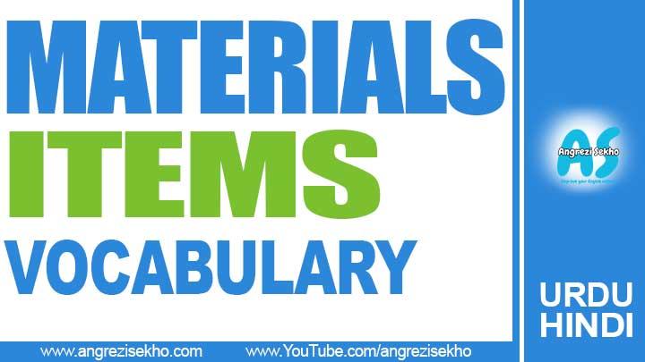 Materials-Vocabulary-in-Urdu-Materials-Words-Meaning-in-Hindi-List-of-Materials-Vocabulary1