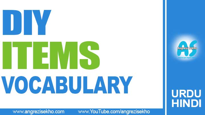 diy-Items-Vocabulary-in-Urdu