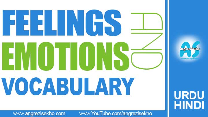 List-of-Feeling-and-Emotions-words-Vocabulary-in-Urdu-Hindi-for-Beginners