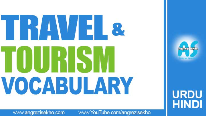 Travel-and-Tourism-Vocabulary-List-in-Urdu-Hindi