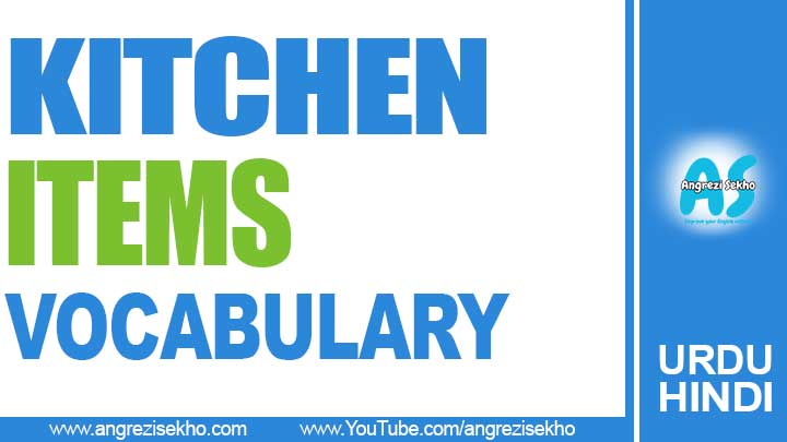 list-of-kitchen-items-vocabulary-in-urdu-hindi-kitchen-words-meaning