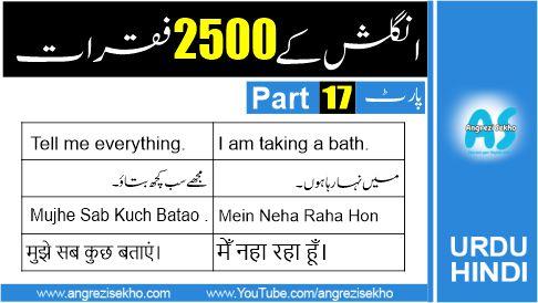 2500-Spoken-English-Sentences-in-Urdu-Hindi