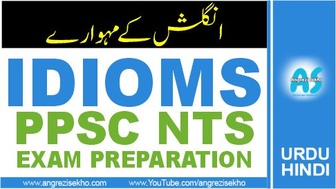 list-of-english-idioms-for-exam-preparation-with-urdu-meaning